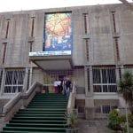 מוזיאון אדיס אבבה – המוזיאון הלאומי האתיופי