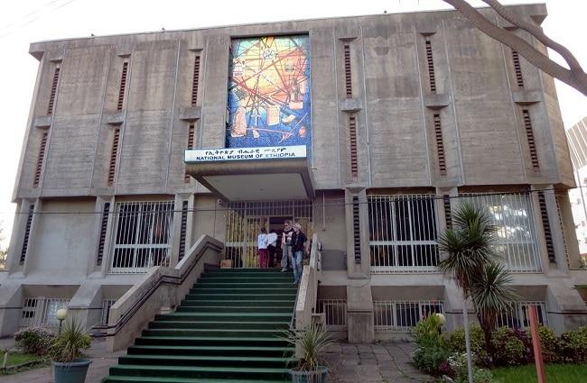 מוזיאון אדיס אבבה - המוזיאון הלאומי האתיופי