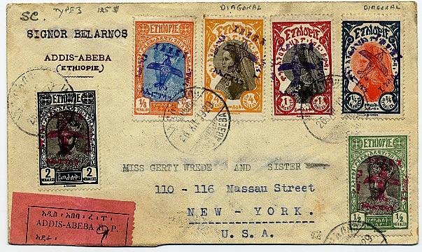 בולים משנת 1929 - מוזיאון הדואר הלאומי של אתיופיה