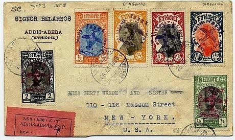 בולים משנת 1929 - מוזיאון הדואר הלאומי של אתיופיה - עותק