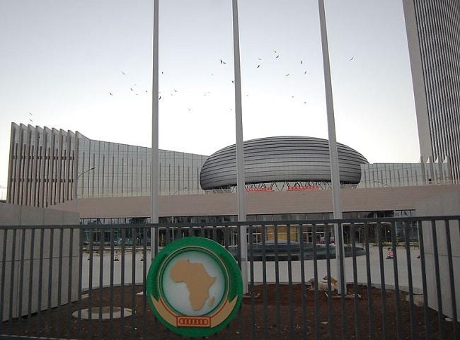 חזית הבניין הגבוה ביותר באתיופיה