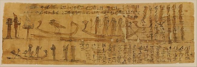 ספר המתים - על גבי פפירוס מצרי