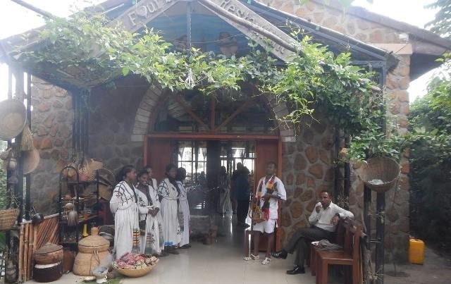 מסעדת 4 האחיות בגונדר