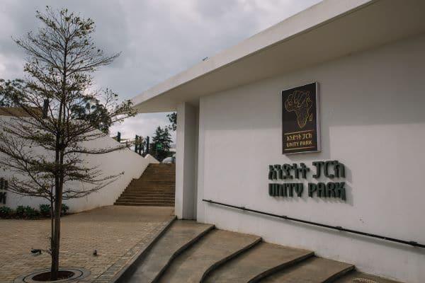 מוזיאון פארק האחדות באדיס אבבה